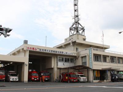 消防本部・署 | 交野市